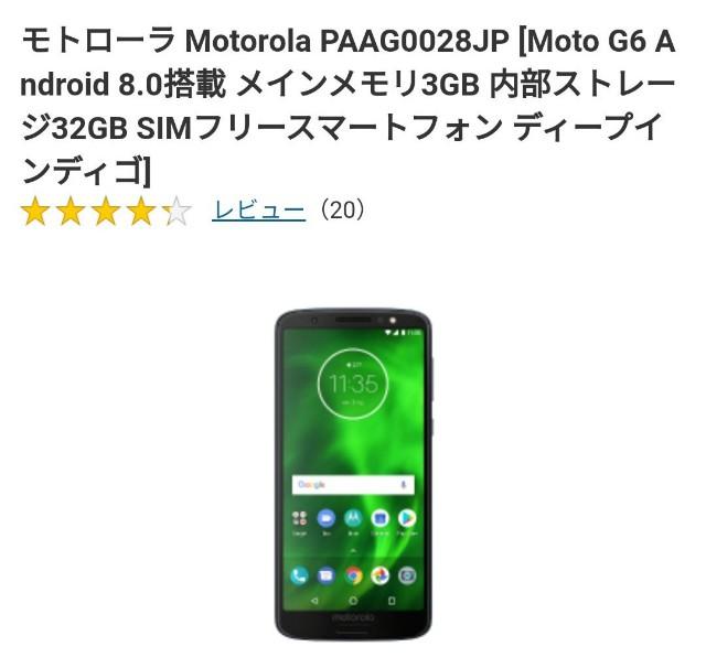 f:id:PS4SIMS4:20191105194830j:plain