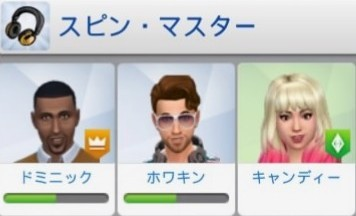 f:id:PS4SIMS4:20191111001943j:plain