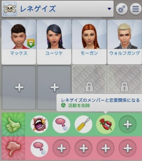 f:id:PS4SIMS4:20191124223259j:plain
