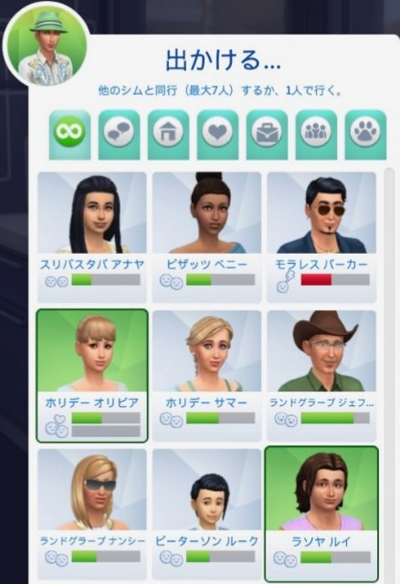 f:id:PS4SIMS4:20191129180724j:plain