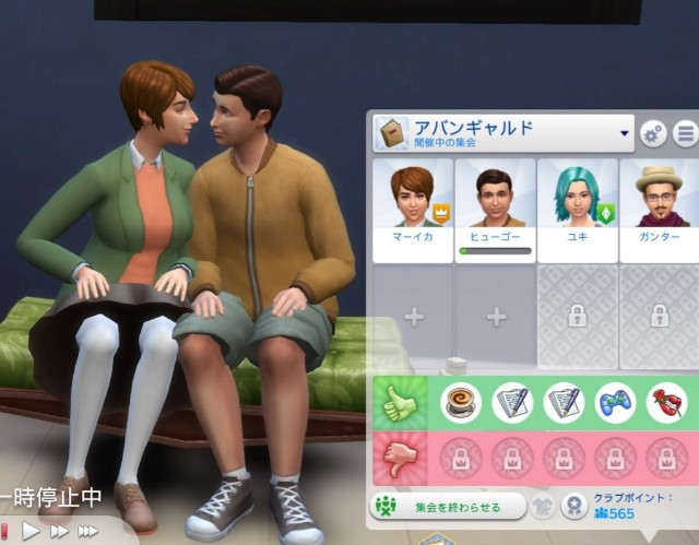 f:id:PS4SIMS4:20200105115219j:plain