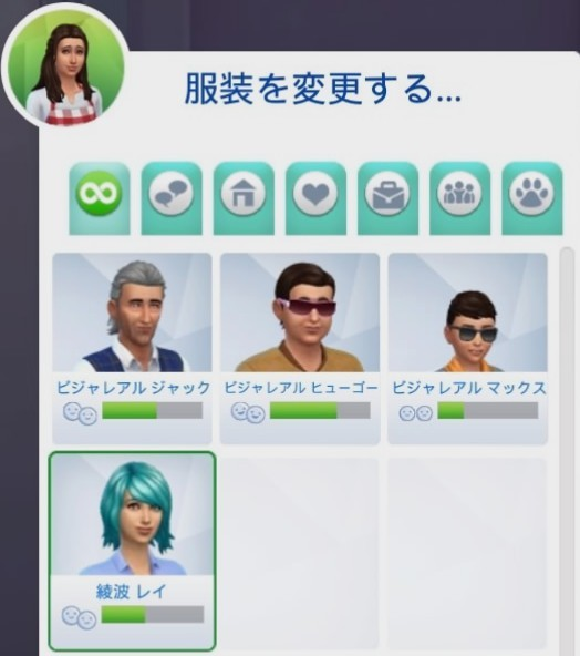 f:id:PS4SIMS4:20200302193122j:plain