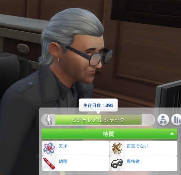 f:id:PS4SIMS4:20200313163205j:plain:w550