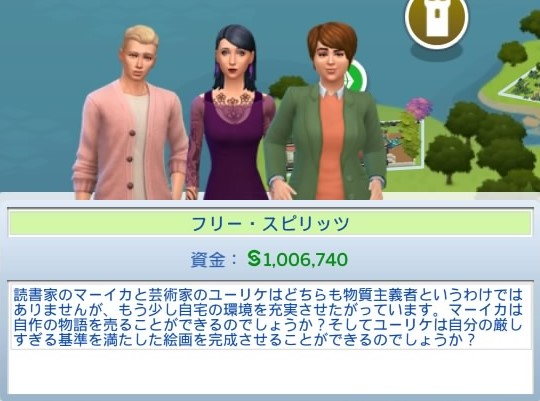 f:id:PS4SIMS4:20200901112816j:plain
