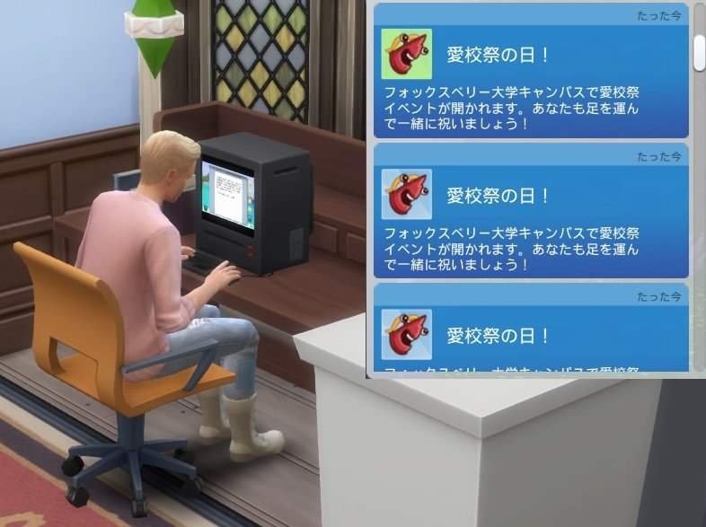 f:id:PS4SIMS4:20200903151711j:plain:w600