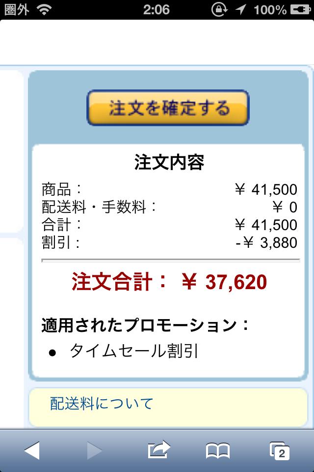 20130329024526