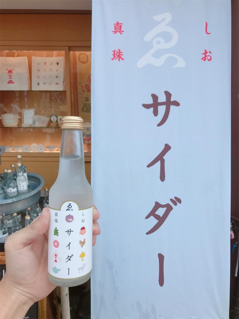 f:id:PTP_ritsumei-kinugasa:20190823204108j:image