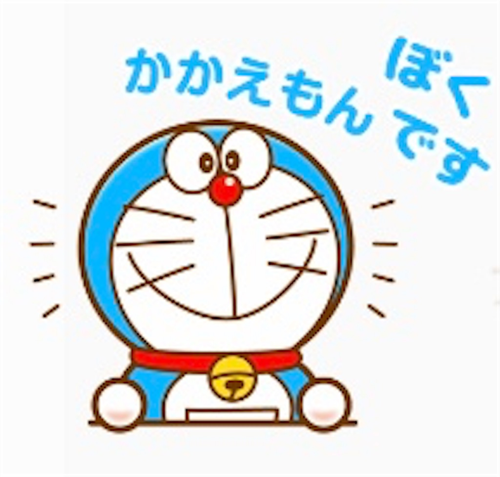 f:id:PTP_ritsumei-kinugasa:20190824120343j:image