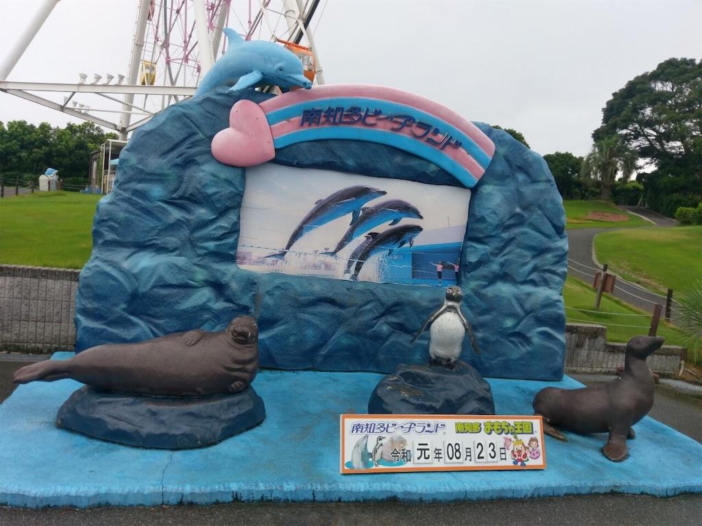 f:id:PTP_ritsumei-kinugasa:20190824122328j:image