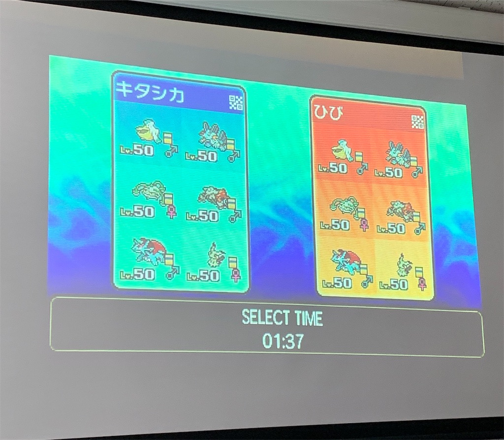 f:id:PTP_ritsumei-kinugasa:20191217123217j:image
