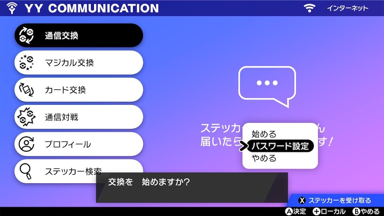 f:id:PTP_ritsumei-kinugasa:20210409134257j:image