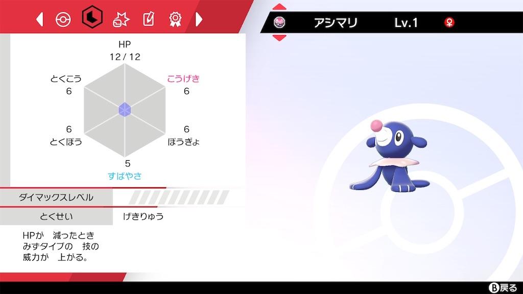 f:id:PTP_ritsumei-kinugasa:20211013123312j:image