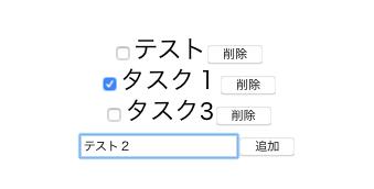 f:id:PX-WING:20210108084202p:plain