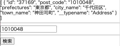 f:id:PX-WING:20210112165855p:plain