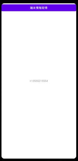 f:id:PX-WING:20210716080522p:plain