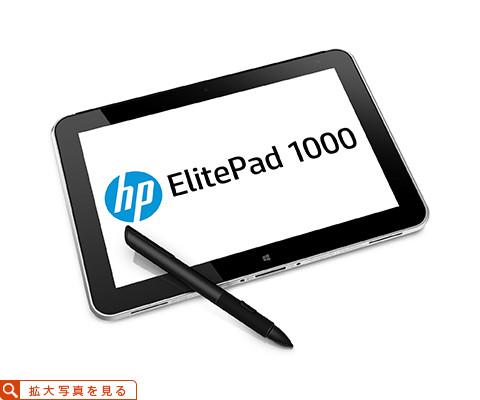 タブレットPC 筆圧感知 HP ElitePad