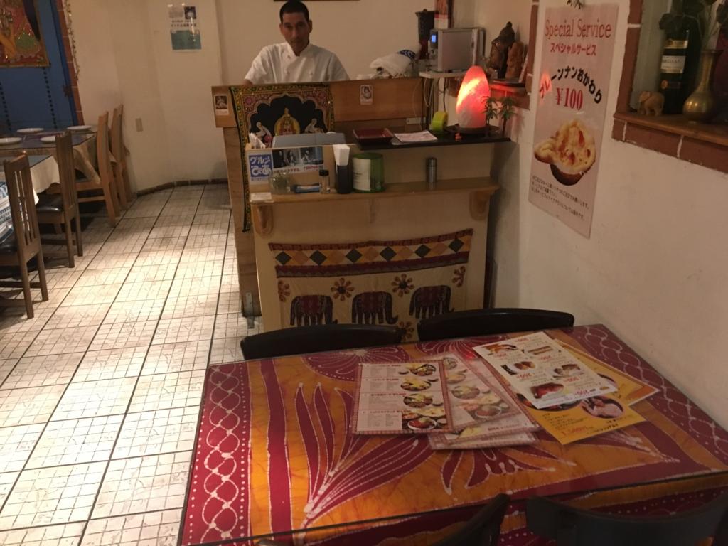 インド料理 シュリアルナ 大阪駅前第4ビル