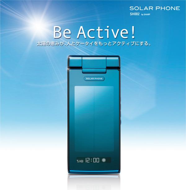 SHARP SH002 携帯 ガラケー ソーラー充電