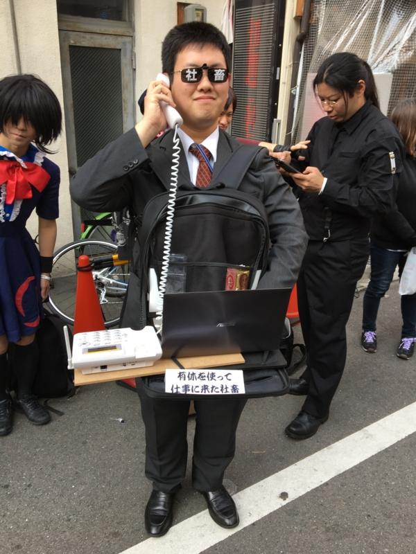 ストフェス ストフェス2017 コスプレ cosplay 社畜ちゃん はてにゃん
