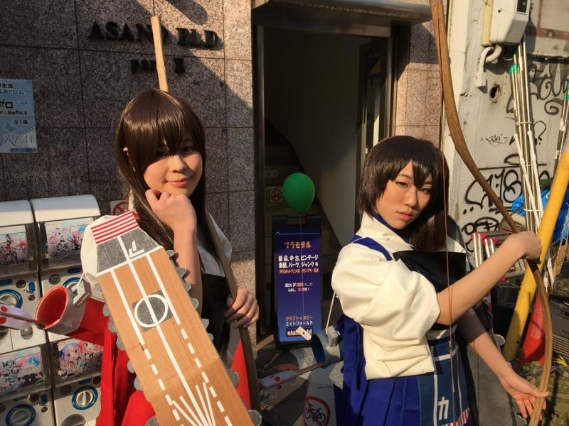 ストフェス ストフェス2017 コスプレ cosplay 艦これ