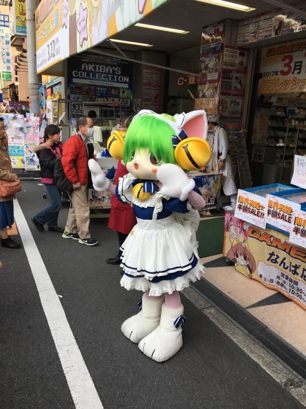 ストフェス ストフェス2017 コスプレ cosplay