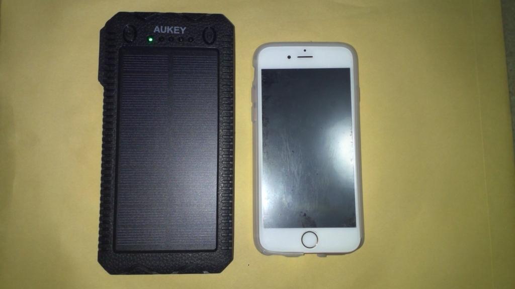 AUKEY ソーラーチャージャー モバイルバッテリー 大容量 12000mah 2USBポート 二個LEDランプ搭載 ソーラーパネル 非常用 災害時 旅行 出張 PB-P24 iPhone6s