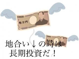f:id:P_money:20190806225320j:plain