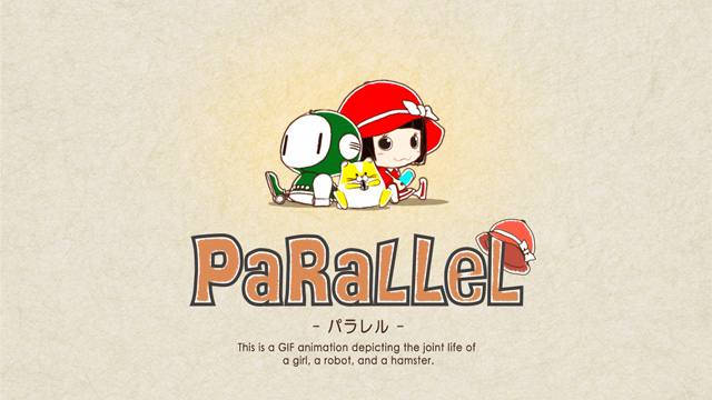 f:id:PaRaLLeL:20190407005810j:plain