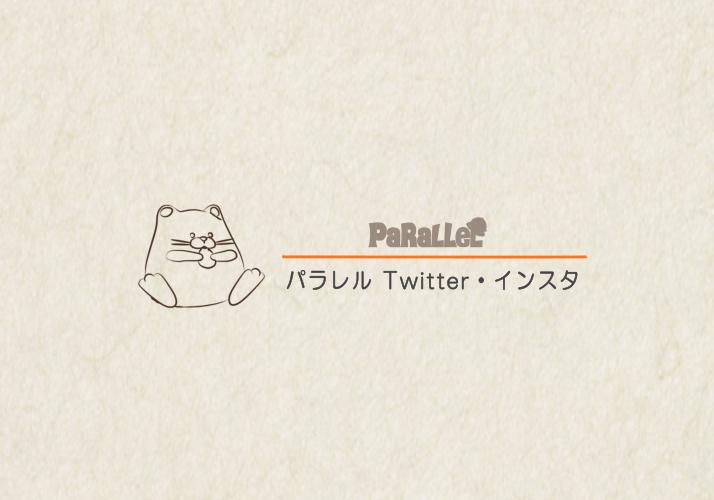 f:id:PaRaLLeL:20190412112241j:plain