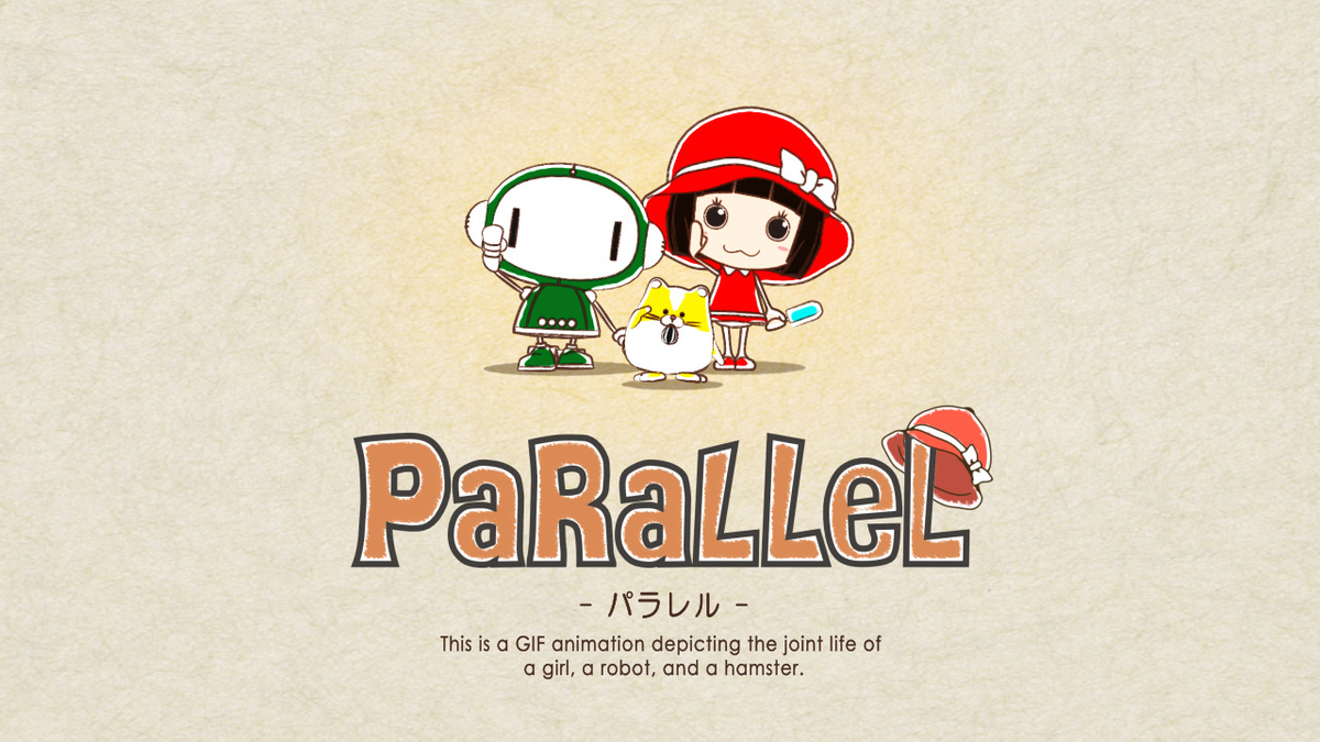 f:id:PaRaLLeL:20190413201033j:plain