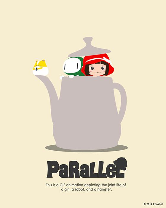 f:id:PaRaLLeL:20190502184551j:plain