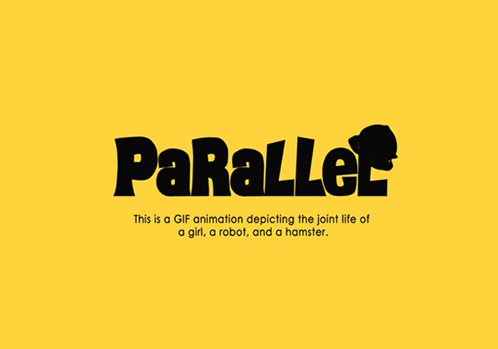 f:id:PaRaLLeL:20190513144721j:plain