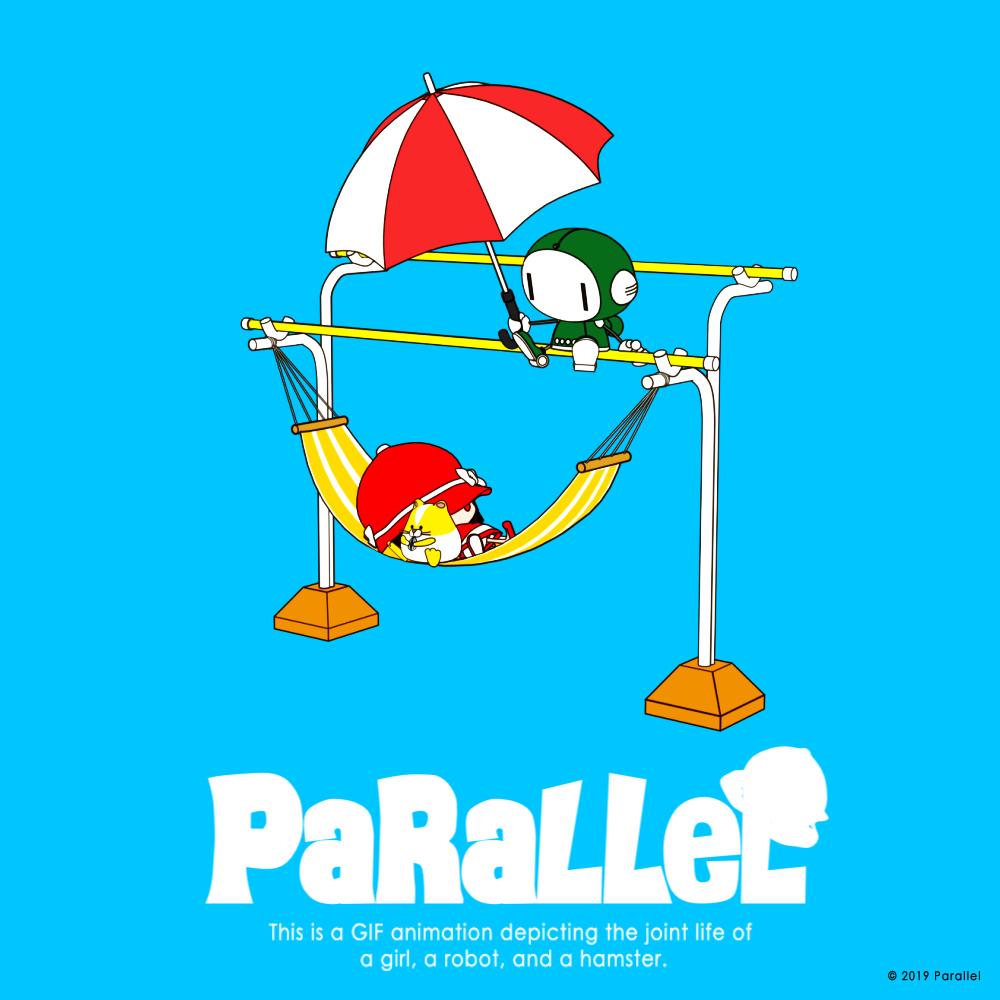 f:id:PaRaLLeL:20190618175211j:plain
