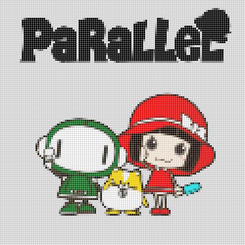 f:id:PaRaLLeL:20190625201811j:plain