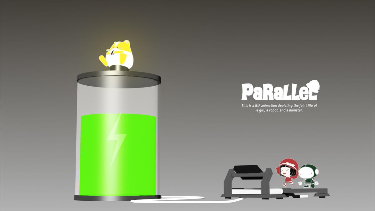 f:id:PaRaLLeL:20191111174559j:plain
