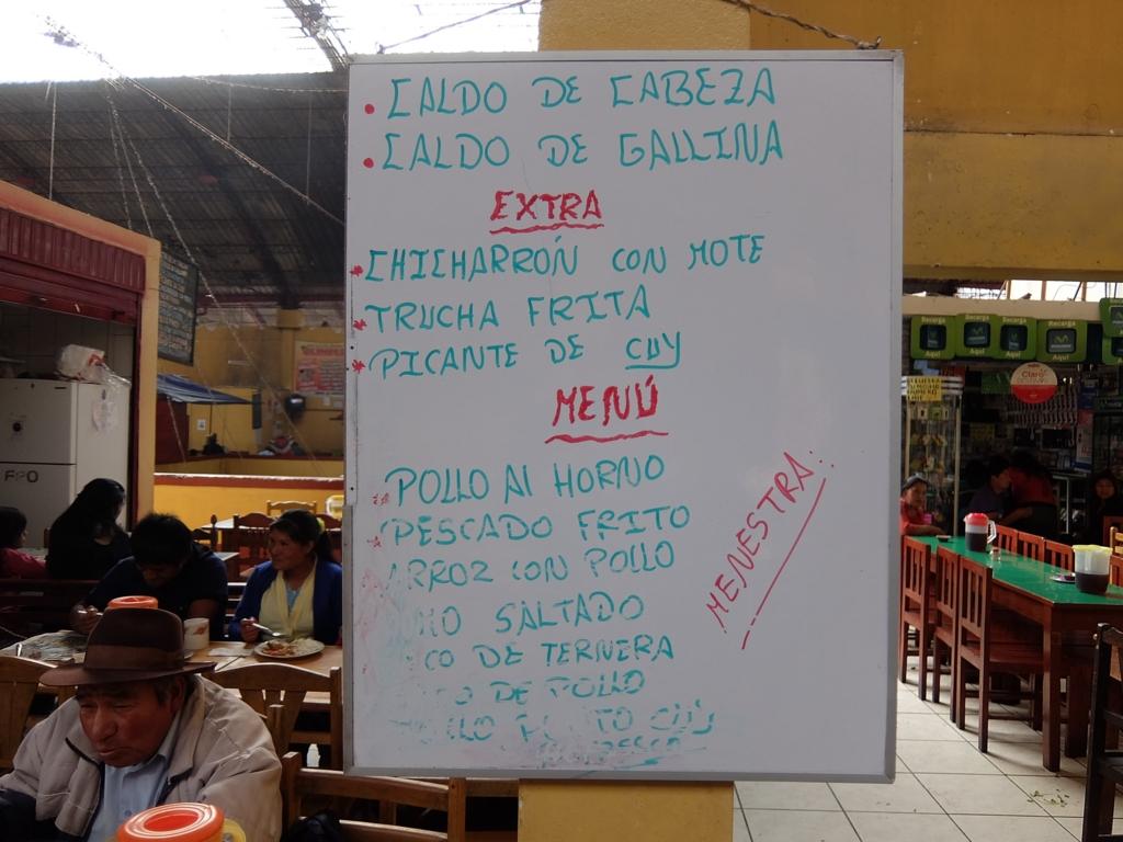 f:id:Pablo21:20160815223651j:plain