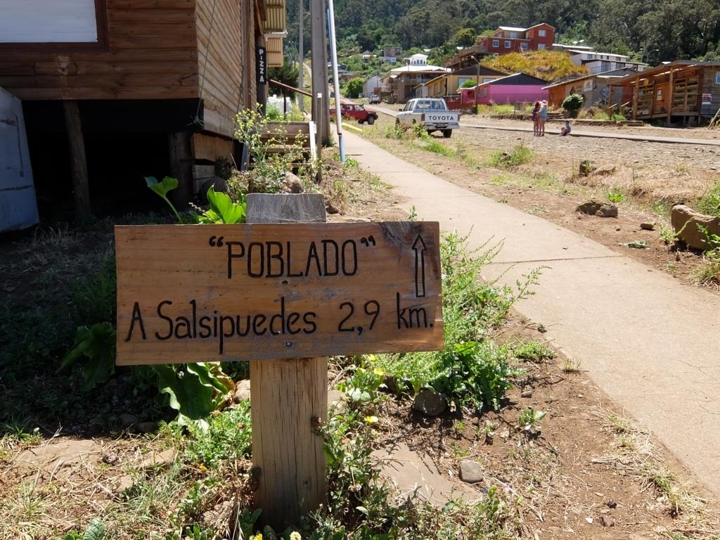 f:id:Pablo21:20180227012214j:plain