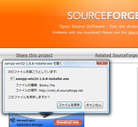 [XAMPP][SourceForge.net][Windows]