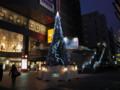 [岡山クレド][クリスマス・ツリー][夜景]