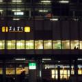 [さんすて][岡山駅前][夜景]