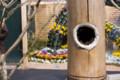 [おかやまフェア][全国都市緑化フェア][岡山市西大寺][旧カネボウ跡地][水琴窟]