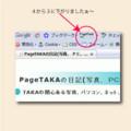 [google][pagerank]
