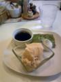 [ワンプレート・ランチ][岡山市東区門前][カフェ ショコラ][デザート]