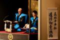 [義経千本桜道中初音の][奈義町][国民文化祭][地歌舞伎の祭典][粟井春日歌舞伎保存会][美作市][三味線][義太夫]