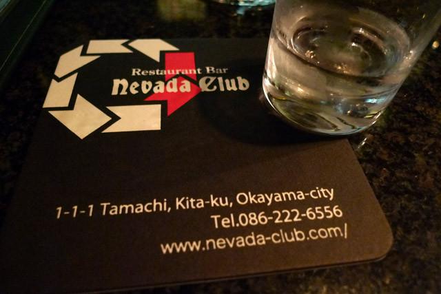 [Bar Nevada Club][jin][okayama][night life]