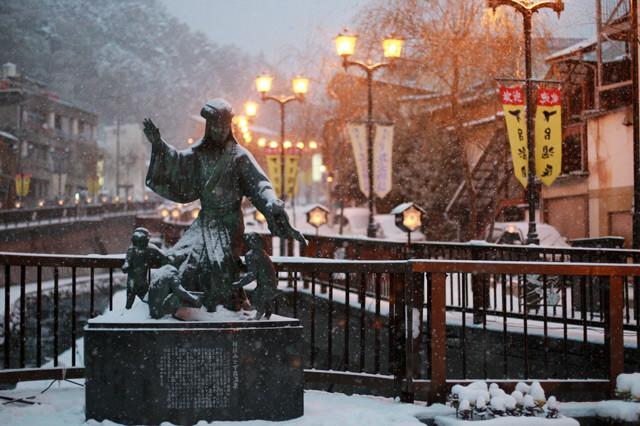 [林羅山][下呂温泉][冬][雪]