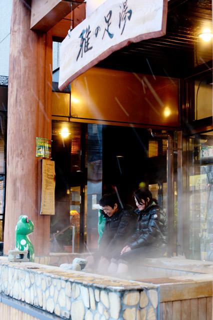 [下呂温泉][雅の足湯][冬]
