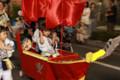 [中之町 with you][第36回][三原][やっさ祭り][2011年][踊り][夏祭り][三原市]