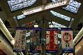 [旭東中学校][四季][風舞乱華][魅ゆ鬼組][うらじゃ][2011年][第18回][表町商店街][岡山市][懸垂旗]