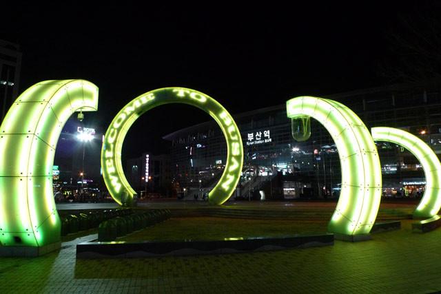 [釜山][地下鉄1号線][国鉄釜山駅][韓国]